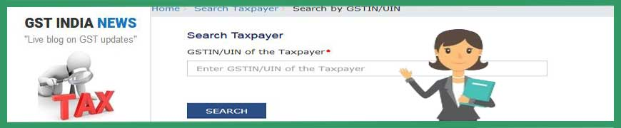 image for how to gst search no