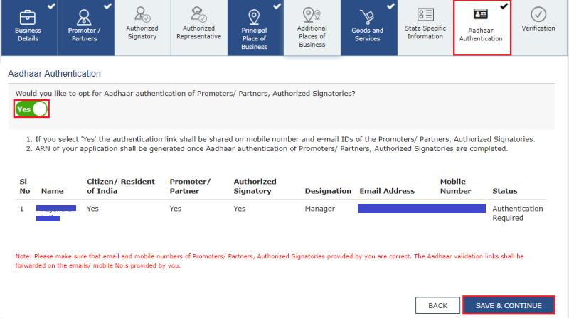 image for aadhar authentication screen