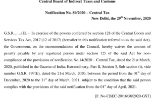 image for qr code mandatory in gst invoice notification